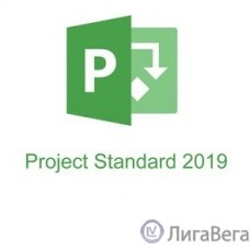 076-05785 Project Standard 2019 Win All Lng PKL Online DwnLd C2R NR