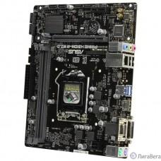 ASUS PRIME H310M-R R2.0(SI) White Box { S1151v2  PCI-E Dsub+DVI+HDMI GbLAN SATA Micro-ATX 2DDR4}
