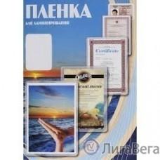 Office Kit Пленка PLP10609 75х105 (100 мик) 100 шт.