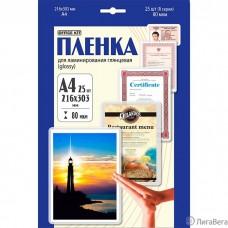 Office Kit Пленка Office Kit А4 (80 мик) LPA480  25 шт./уп глянцевая, Retail pack