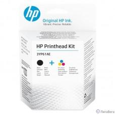 HP 3YP61AE Комплект для замены печатающих головок {HP GT5810/GT5820} {M0H50A+M0H51A}