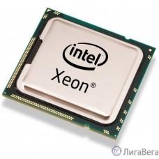 CPU Intel Xeon Silver 4210 OEM