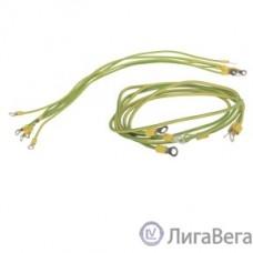 ITK ER12-6568 Комплект проводов заземления 50 c м - 6шт ; 80 c м - 3шт