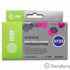 Cactus C13T0733 Картридж  для Epson Stylus С79/ C110/ СХ3900/ CX4900/ CX5900/ CX7300/ CX8300/ CX9300, пурпурный