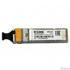 D-Link 331T/20KM/A1A WDM SFP-трансивер с 1 портом 1000BASE-BX-D (Tx:1550 нм, Rx:1310 нм) для одномодового оптического кабеля