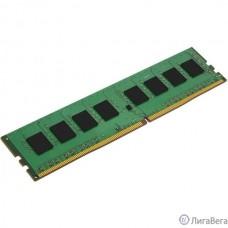 Kingston DDR4 DIMM 4GB KVR32N22S6/4 PC4-25600, 3200MHz, CL22