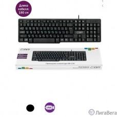 CBR KB 120, Клавиатура проводная полноразмерная, USB, 104 клавиши, конструкция ″скелетон″, длина кабеля 1,8 м