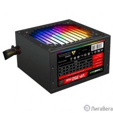 GameMax VP-350-RGB 80+ Блок питания ATX 350W, Ultra quiet