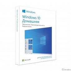 HAJ-00073 Microsoft Windows 10 Home Russian 32/64-bit Russia Only USB (replace KW9-00500, KW9-00253)