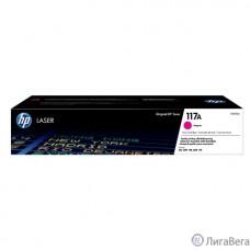 HP W2073A Картридж 117A лазерный, пурпурный  (700стр.)