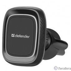 Defender Car holder CH-129 Автомобильный держатель решетка вентиляции, под кабель (29129)
