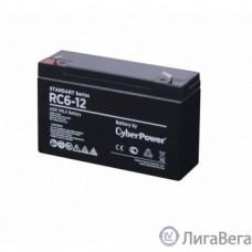 CyberPower Аккумулятор RC 6-12 6V/12Ah