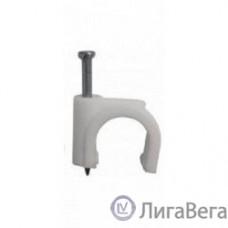 Hyperline GC-0.5C Скоба пластиковая с гвоздем (клипса), макс. диаметр 5 мм (100 шт)
