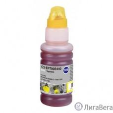 Cactus CS-EPT00R440 Чернила для Epson L7160/L7180, желтый, 70мл
