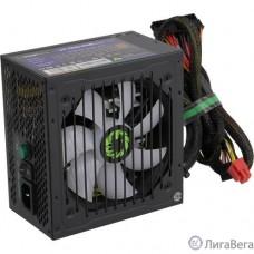 GameMax VP-500-RGB-MODULAR 80+ Блок питания ATX 500W, Ultra quiet