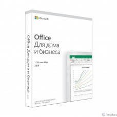 T5D-03361 Microsoft Office Home and Business 2019 Rus Only Medialess P6 {MAC / Windows 10}
