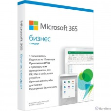 KLQ-00517 Microsoft Office 365 Business Premium Rus P6 Mac/Win Only Medialess