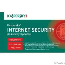 KL1939ROCFR Kaspersky Internet Security Russian Edition. 3-Device 1 year Renewal Card [909109]{1402780}