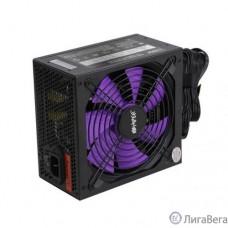 HIPER Блок питания HPB-700SM-PRO (ATX 2.31, 700W, Active PFC, 140mm fan, Cable Management, 80Plus BRONZE, Teapo Capacitors, EMI 2 grade, черный) BOX