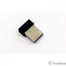 CBR CBG 920 service part (USB-адаптер)