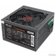 Ginzzu CA450 12CM