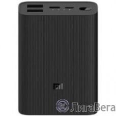Xiaomi Mi Power Bank 3 Ultra Compact Li-Pol 10000mAh 3A+2.5A черный 2xUSB материал пластик [BHR4412GL]