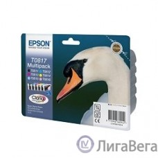 EPSON C13T11174A10/C13T08174A Epson набор картриджей для St. Ph. R270/R390/RX590 (C,M,Y,B,Lc,Lm) (cons ink)